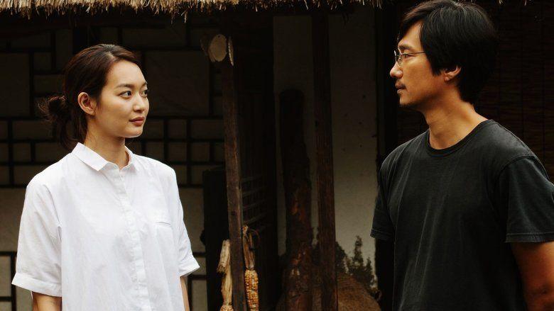 Gyeongju (film) movie scenes