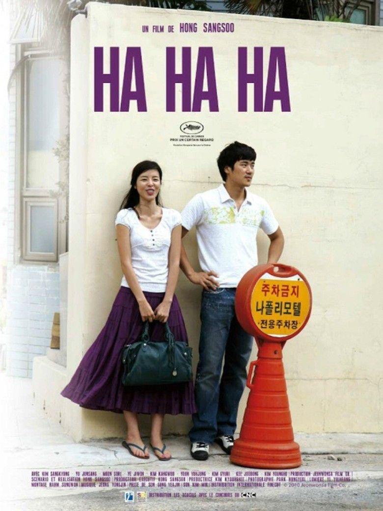 Hahaha (film) movie poster