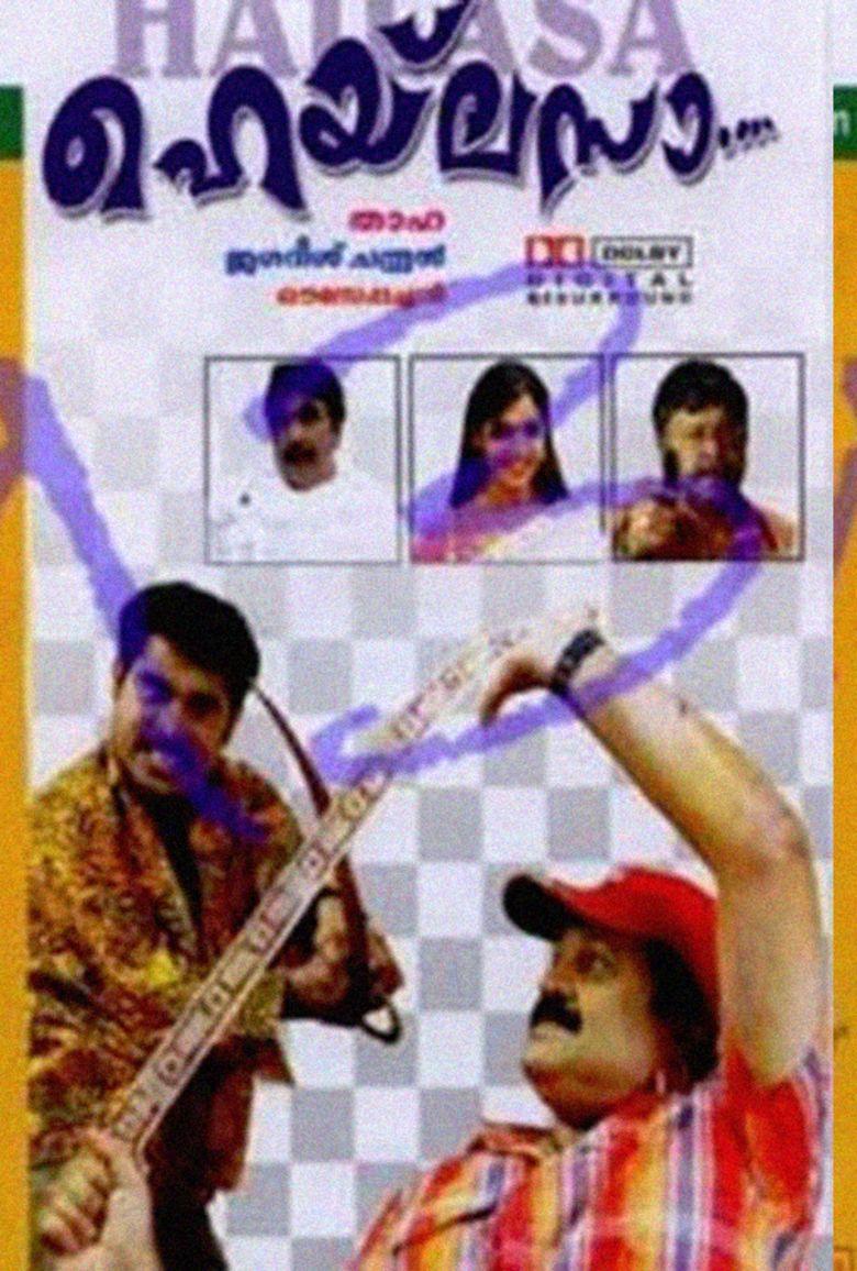 Hailesa movie poster