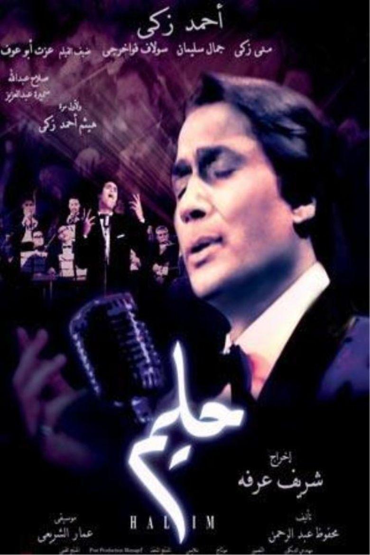 Halim (film) movie poster