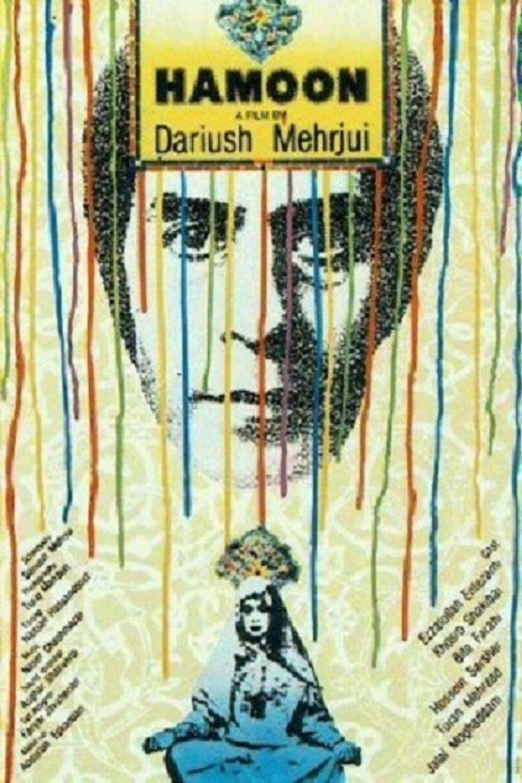Hamoun (film) movie poster