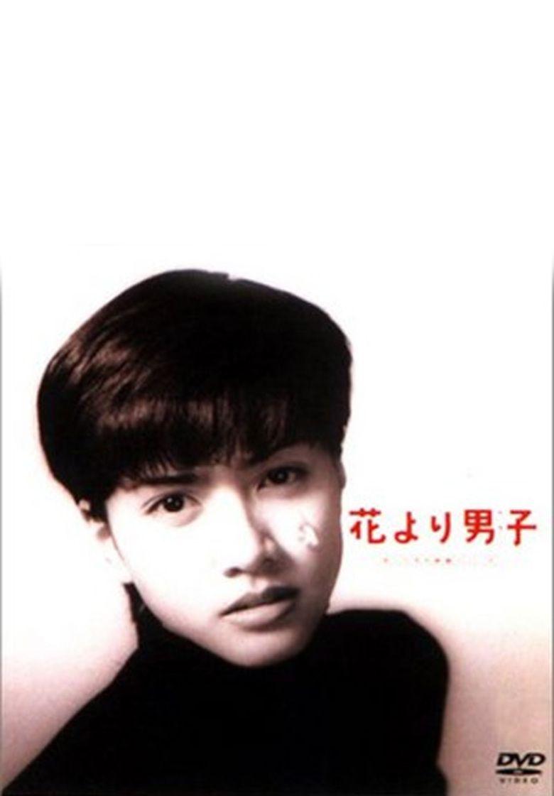 Hana Yori Dango (1995 film) movie poster