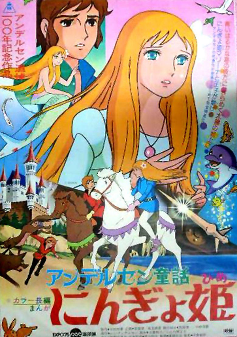 Hans Christian Andersens The Little Mermaid movie poster