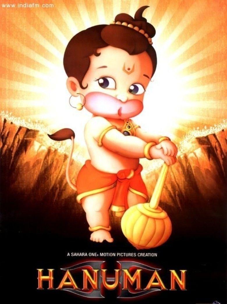 Hanuman (2005 film) movie poster