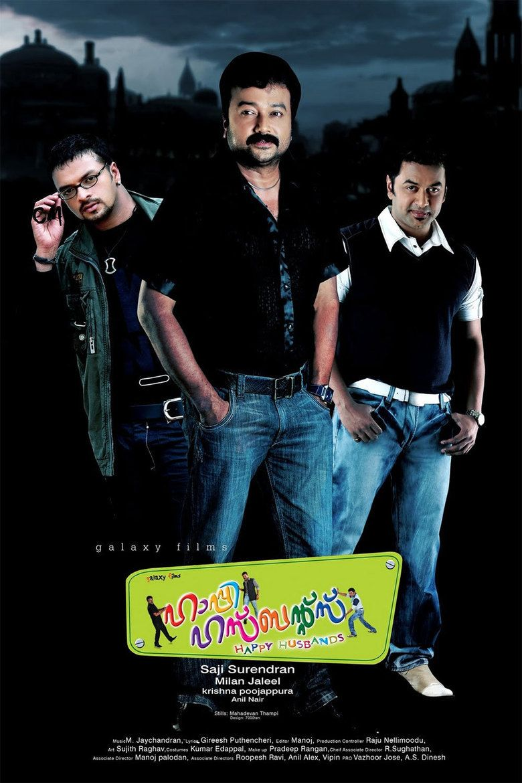 Happy Husbands (2010 film) movie poster