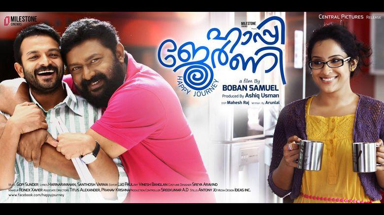 Happy Journey (2014 Malayalam film) movie scenes