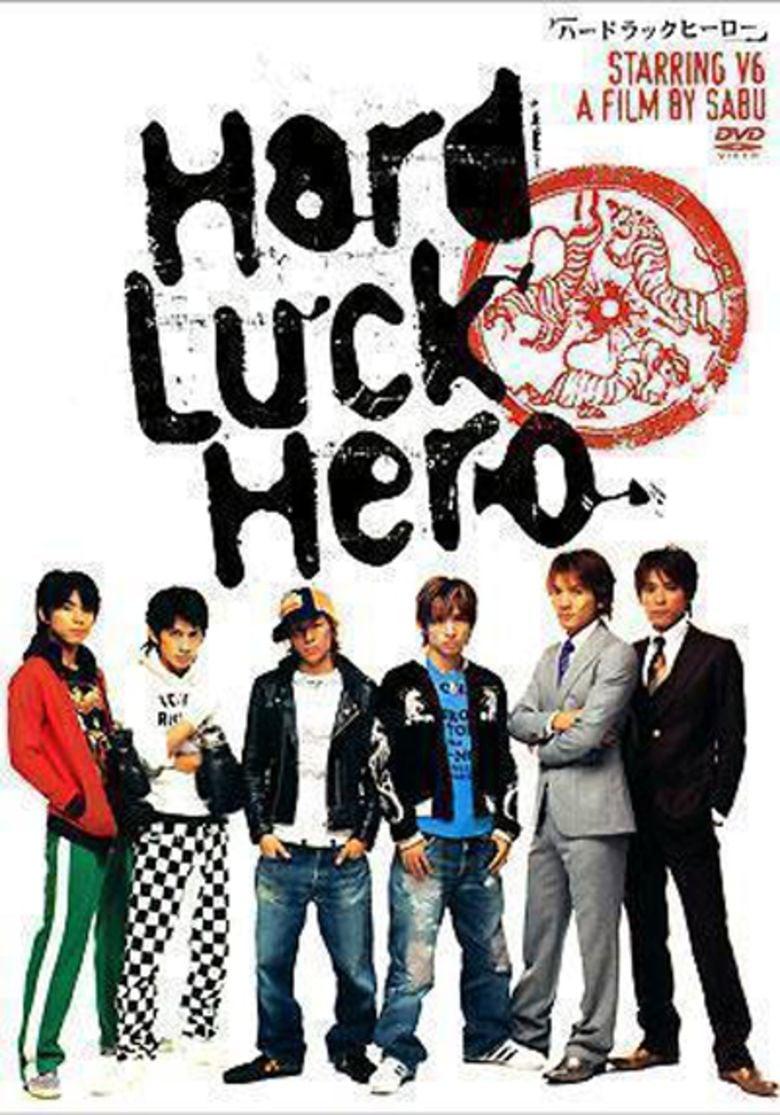 Hard Luck Hero movie poster