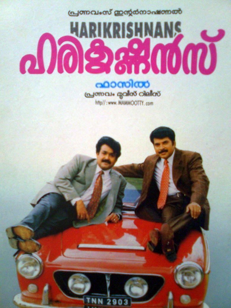 Harikrishnans movie poster