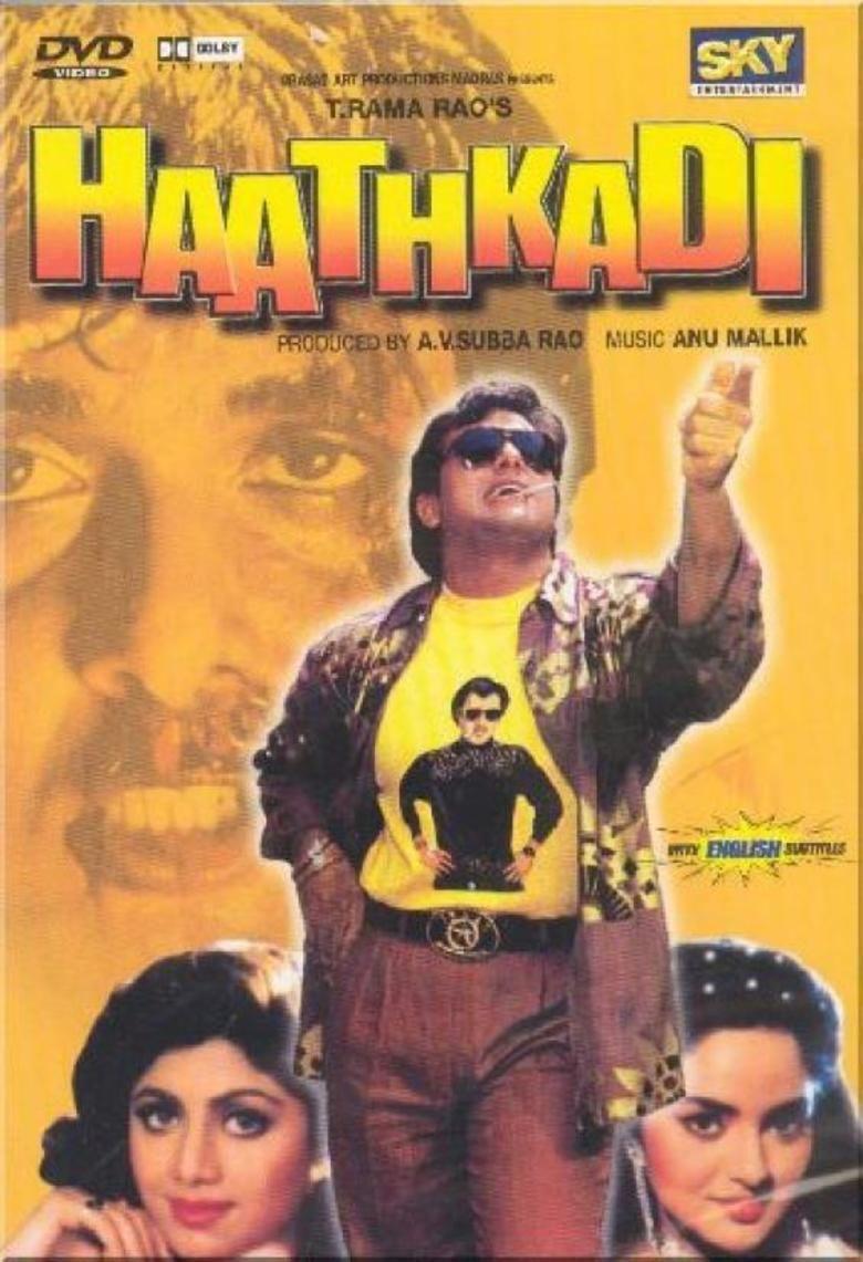 Hathkadi movie poster