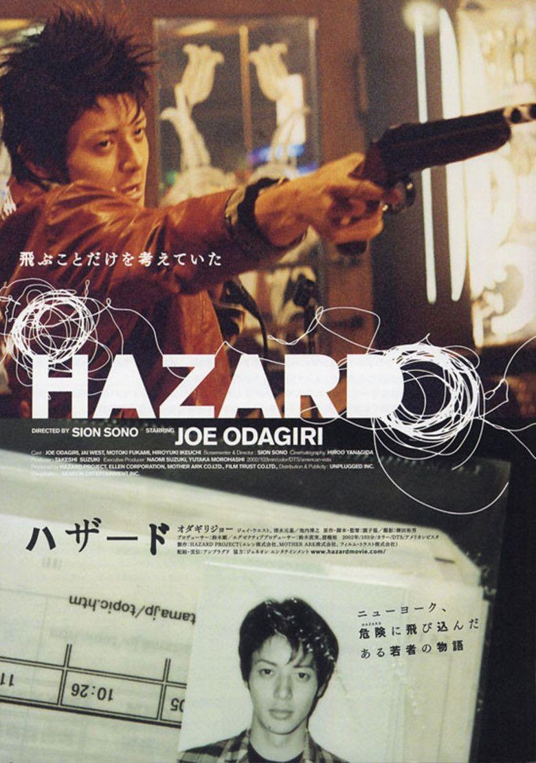 Hazard (2005 film) movie poster