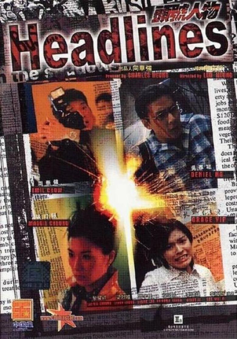 Headlines (film) movie poster