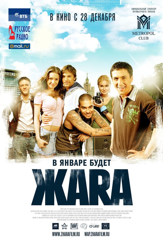 Konstantin Kryukov found himself a new love 12/25/2009 64