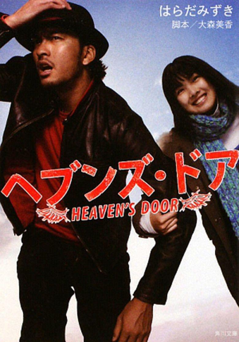 Heavens Door movie poster
