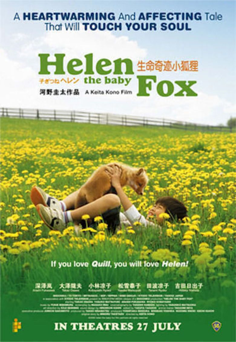 Helen the Baby Fox movie poster