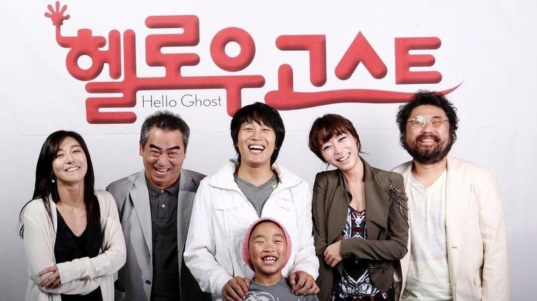 Hello Ghost movie scenes