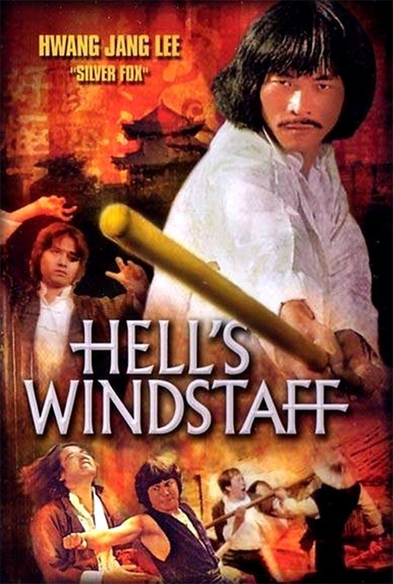 Hells Wind Staff movie poster