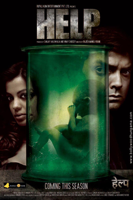 Help (film) movie poster