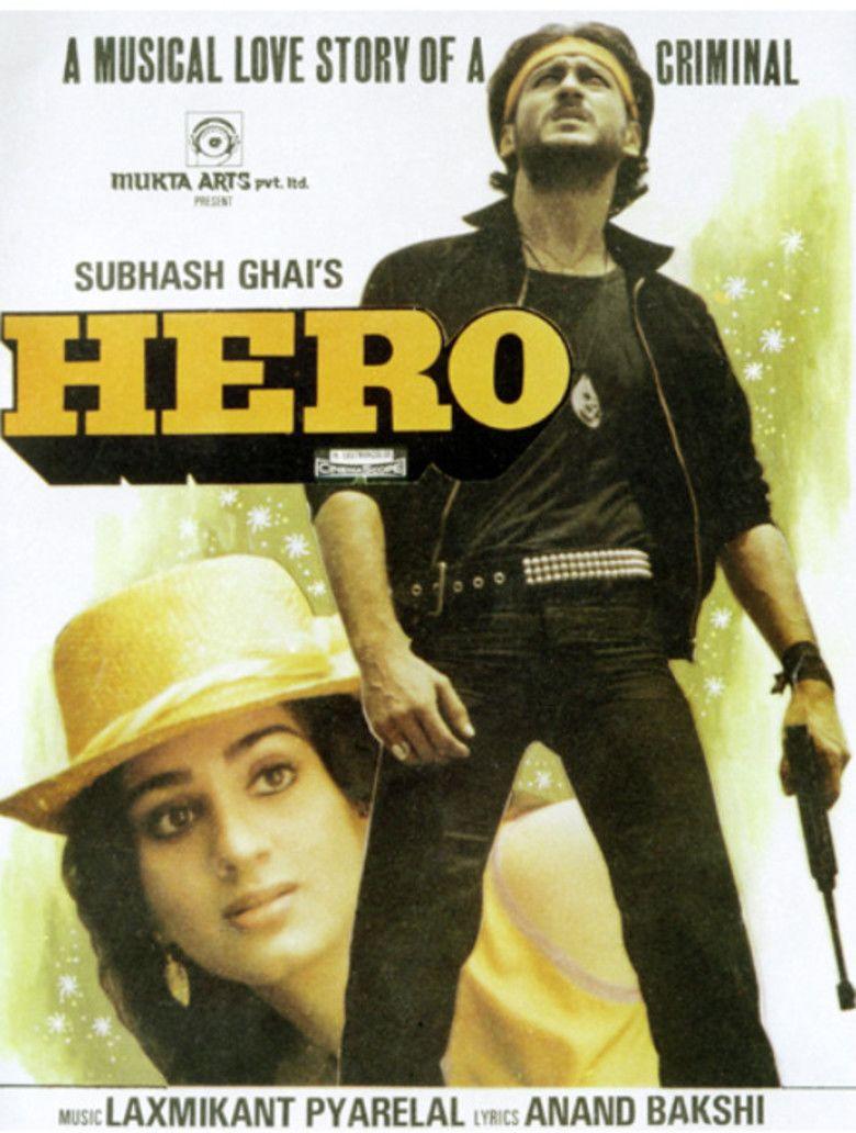 Hero (1983 film) movie poster