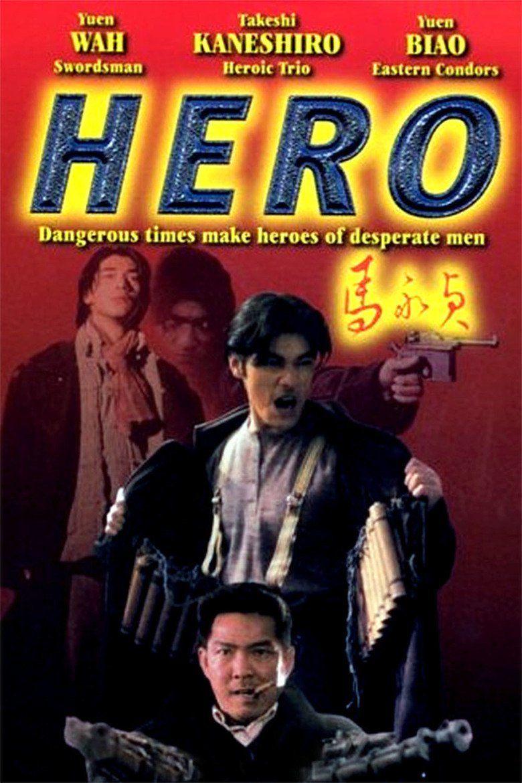 Hero (1997 film) movie poster