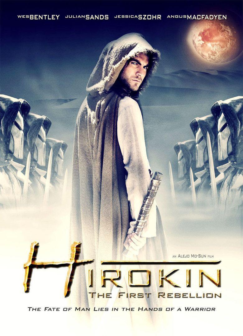 Hirokin movie poster