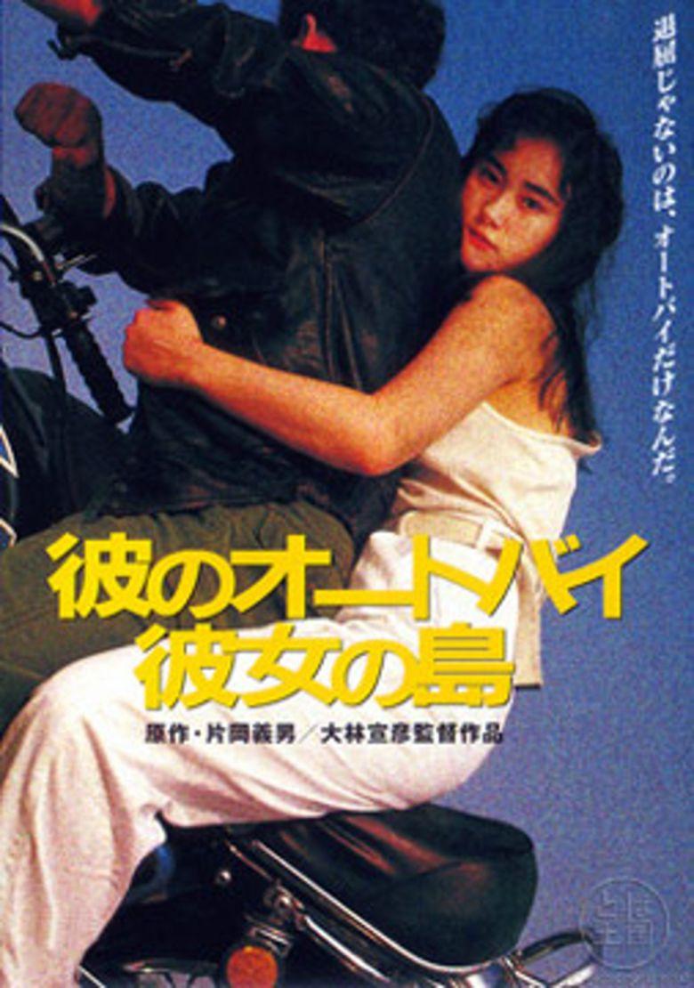 His Motorbike, Her Island movie poster