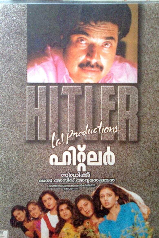 Hitler (1996 film) movie poster