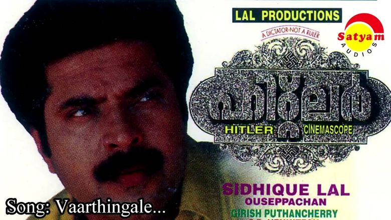 Hitler (1996 film) movie scenes