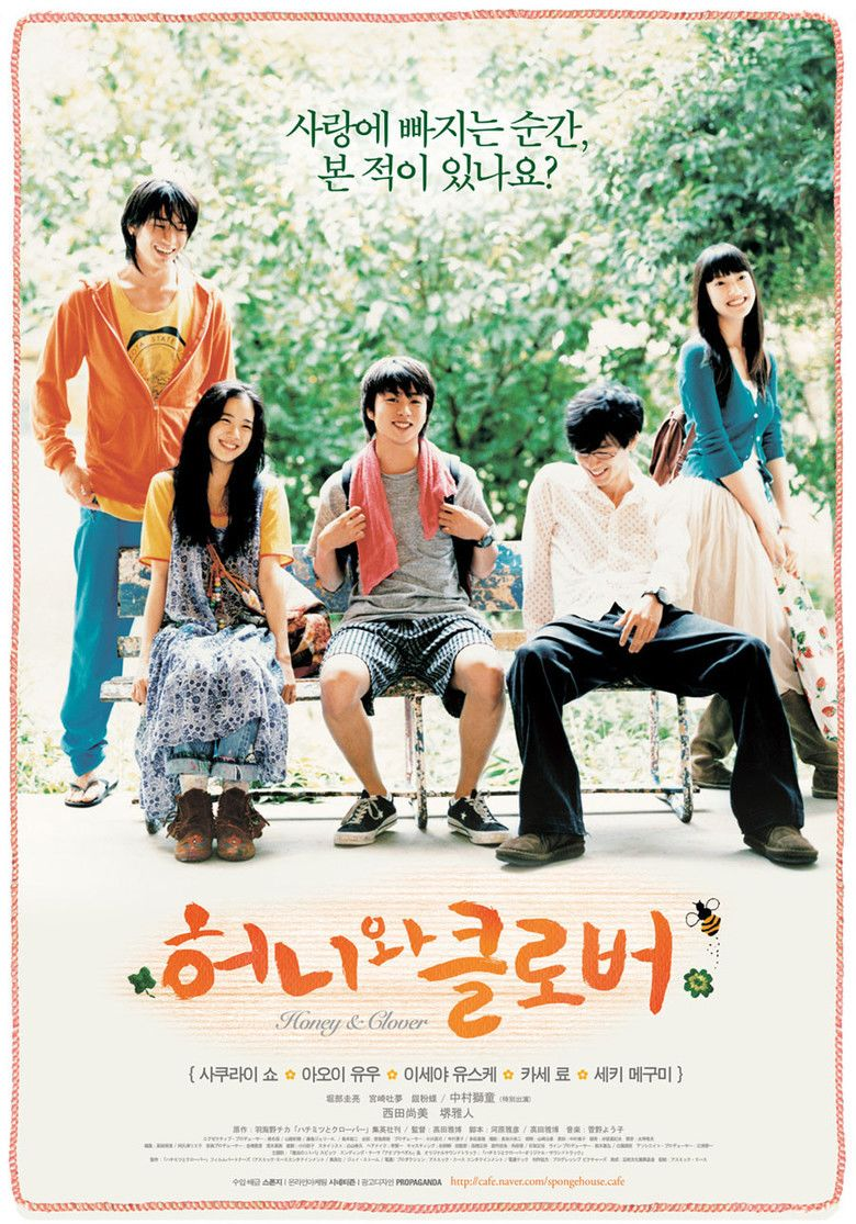 Honey and Clover movie poster