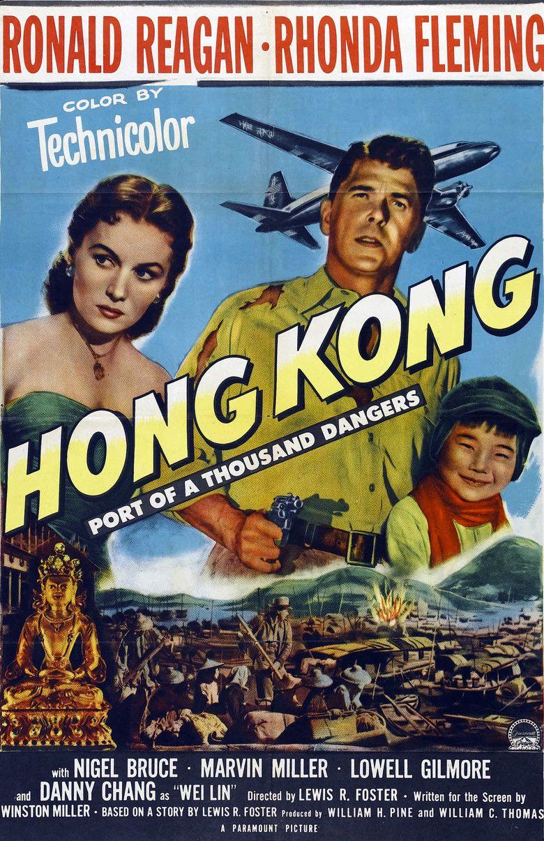Hong Kong (1951 film) movie poster