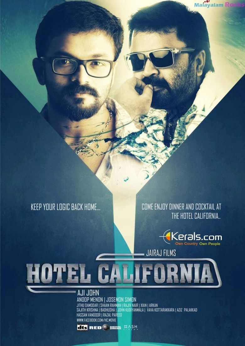 Hotel California (2013 film) movie poster