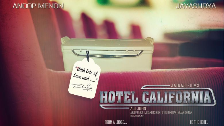 Hotel California (2013 film) movie scenes