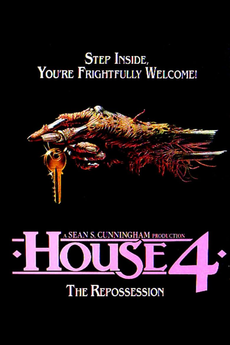 House IV movie poster