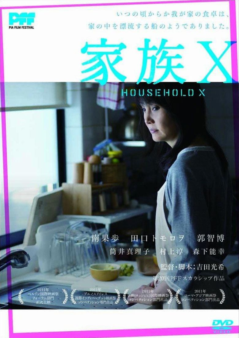 Household X movie poster