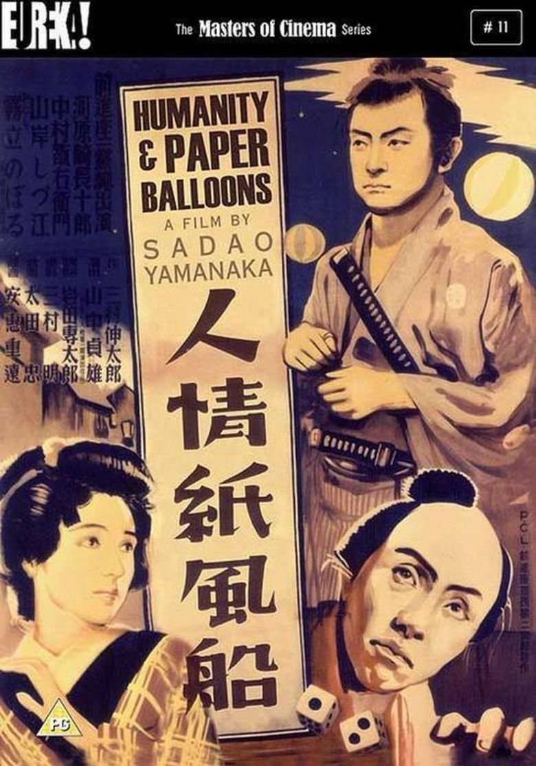 Humanity and Paper Balloons movie poster