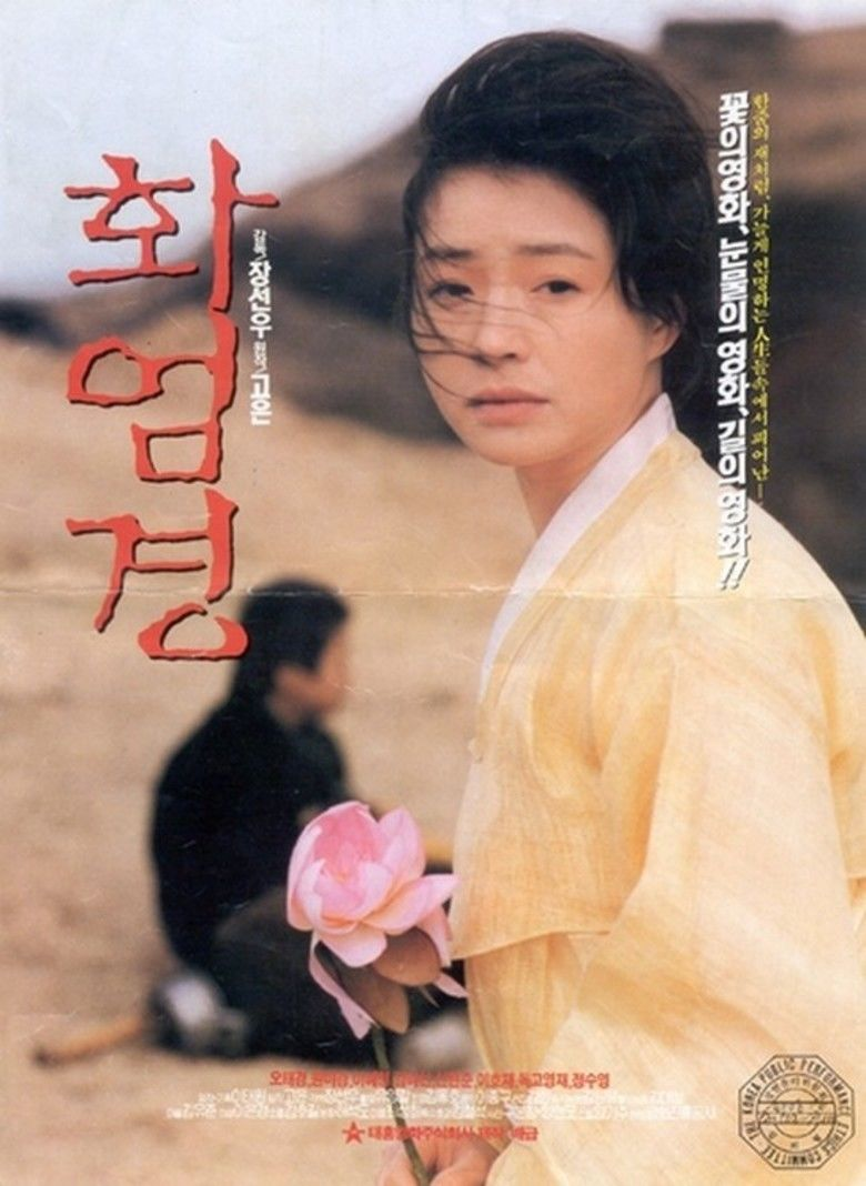 Hwa Om Kyung movie poster