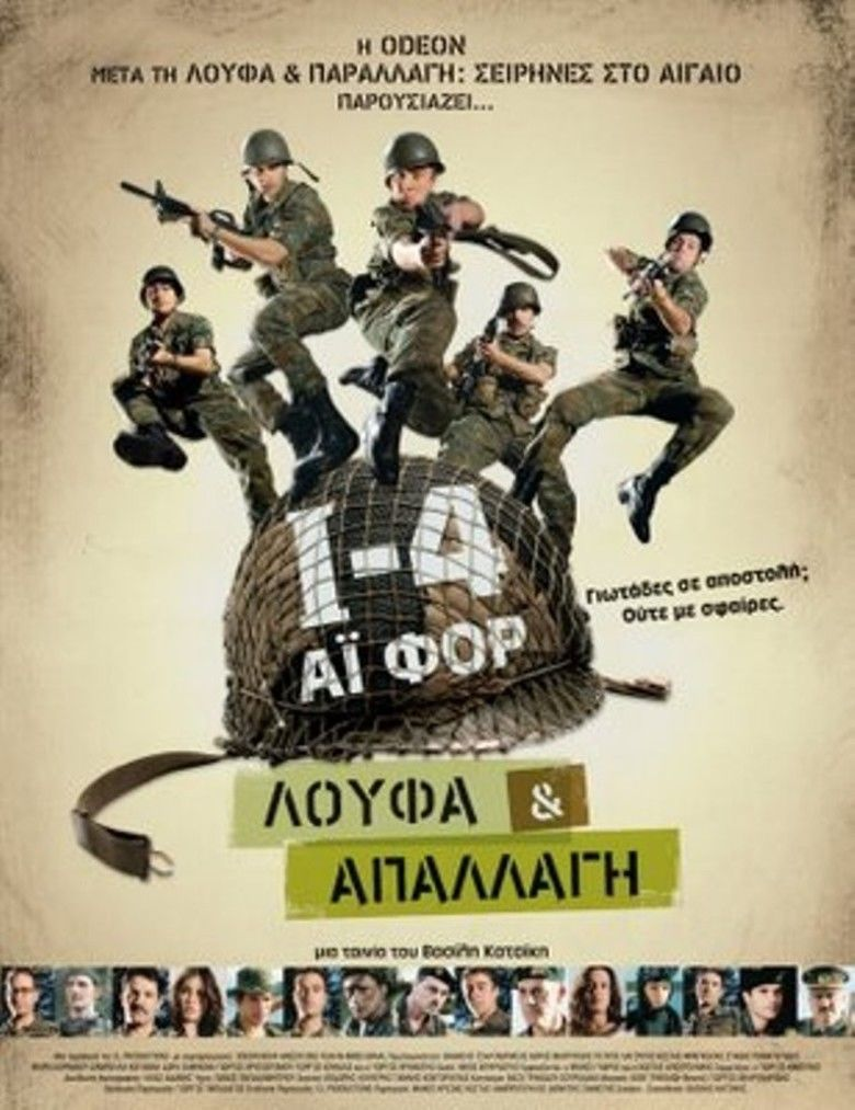 I 4:Loafing and Camouflage movie poster