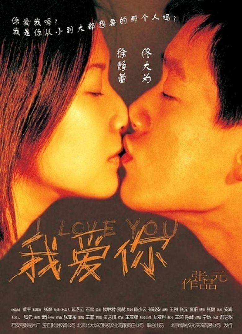 I Love You (2002 film) movie poster