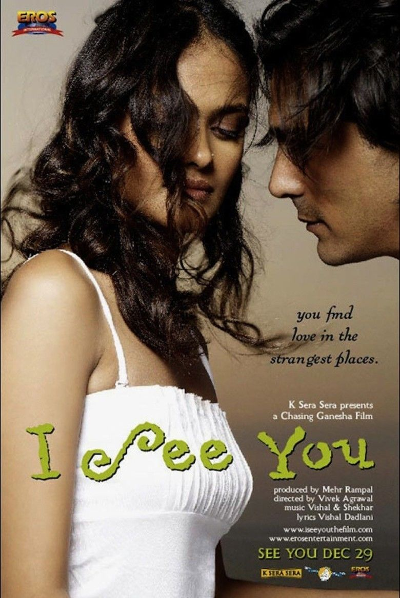I See You (film) movie poster