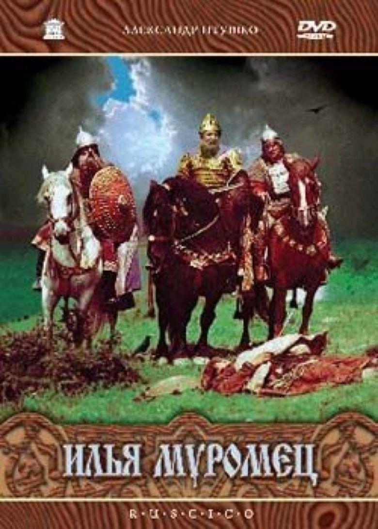 Ilya Muromets (film) movie poster