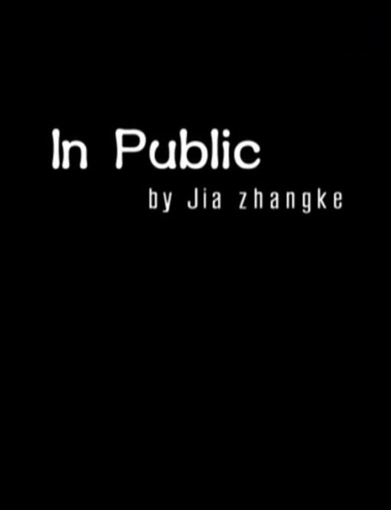 In Public (film) movie poster
