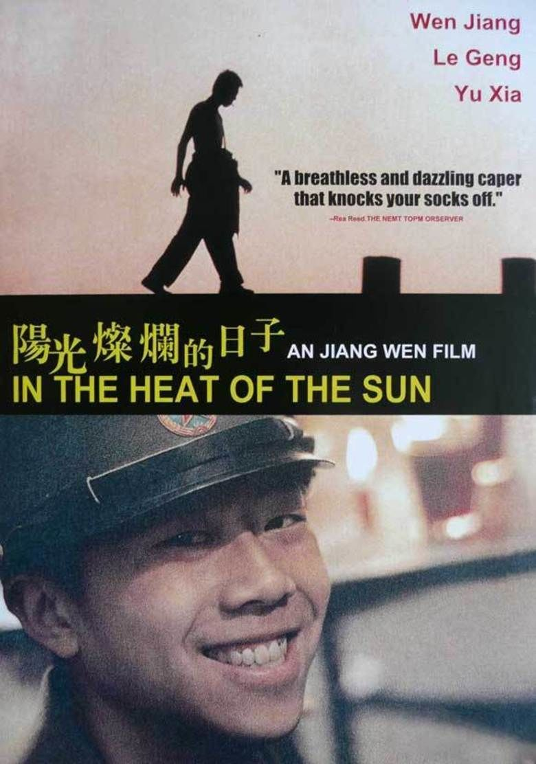 In the Heat of the Sun movie poster