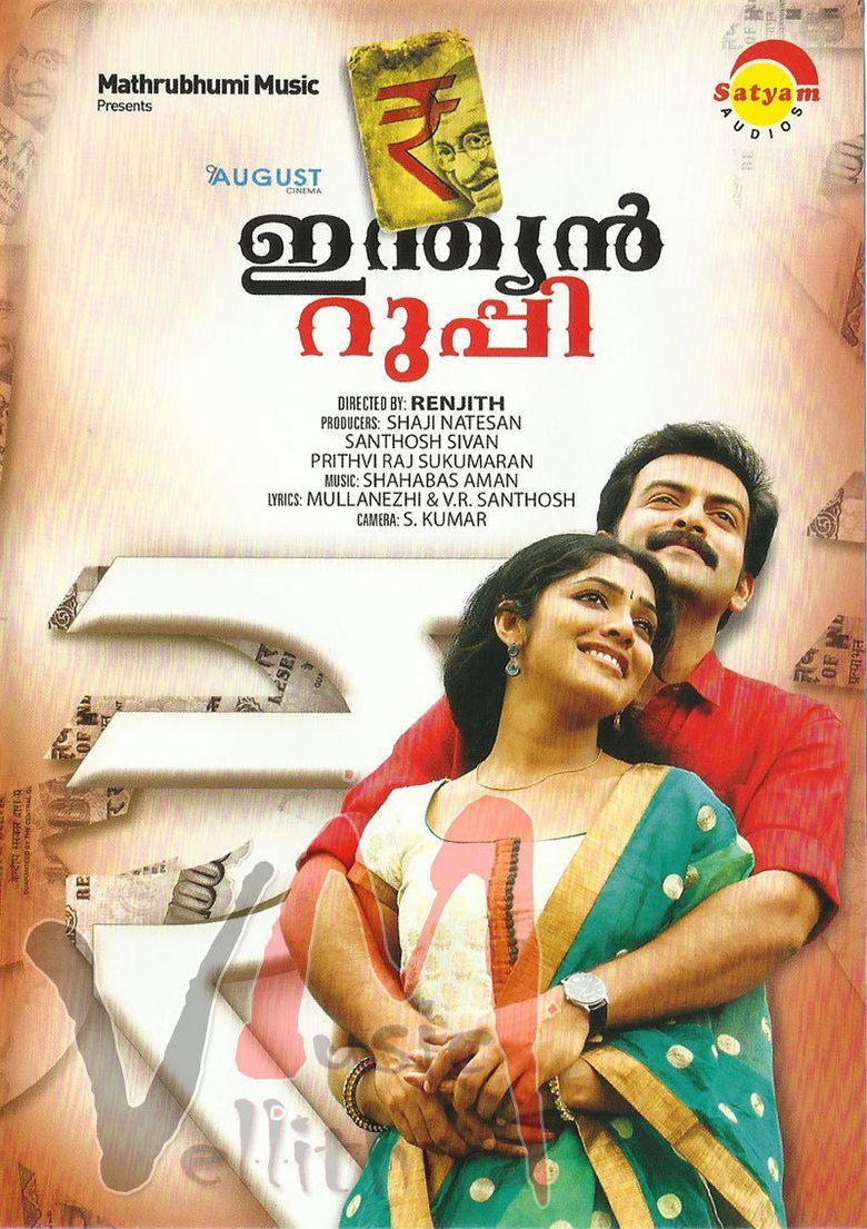 Indian Rupee (film) movie poster