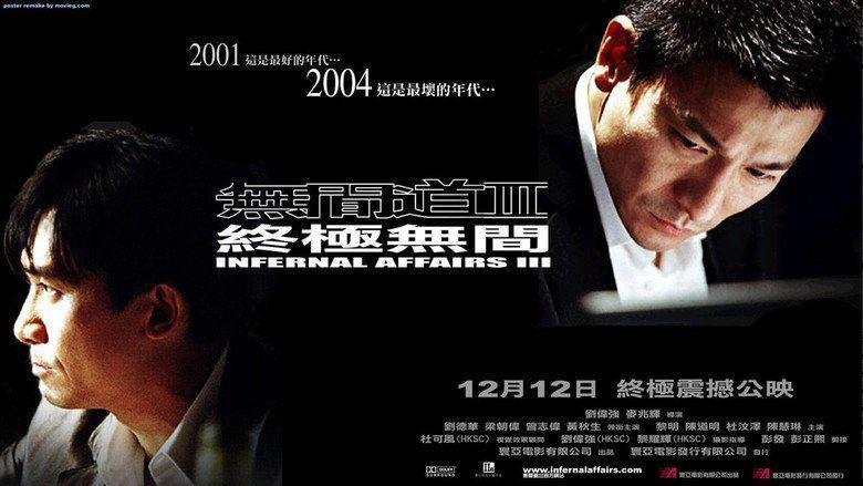 Infernal Affairs III movie scenes