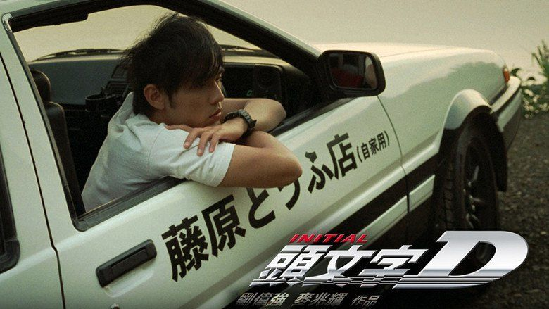 Initial D (film) movie scenes