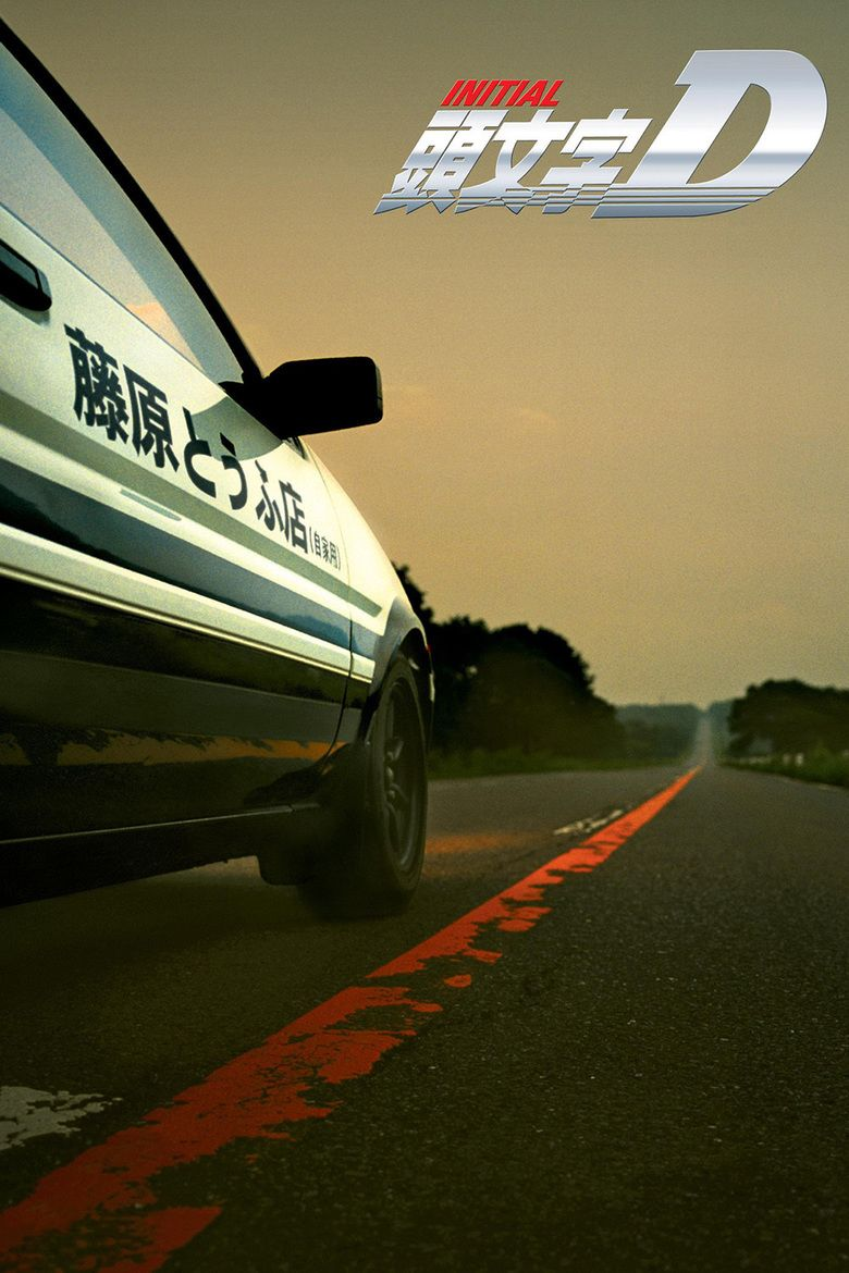 Initial D (film) movie poster