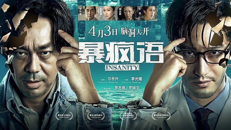 Insanity (film) movie scenes