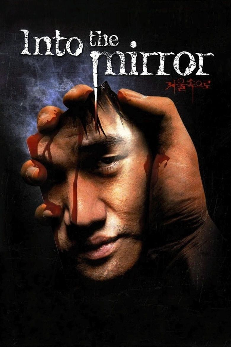 Into the Mirror movie poster