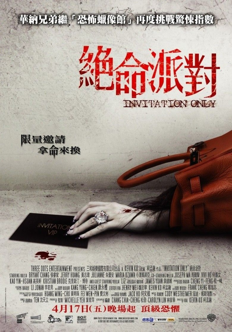 Invitation Only (film) movie poster