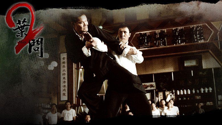 Ip Man 2 movie scenes