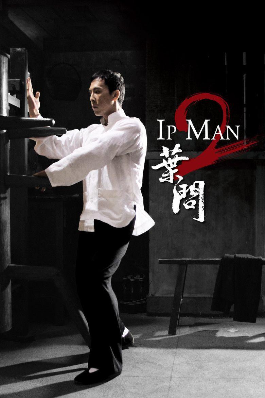Ip Man 2 movie poster